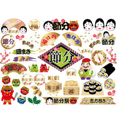 Graphic elements for the setsubun festival vector
