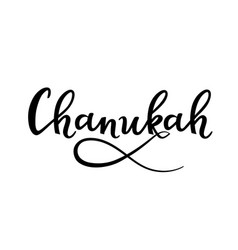 chanukkah hand lettering jewish festival of vector image