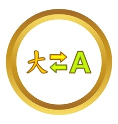 From japanese to english icon vector image vector image