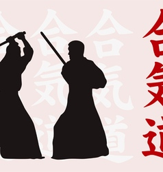 Two men are engaged in aikido vector image