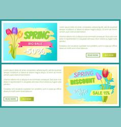 best discount off sdvertisement sticker sale vector image