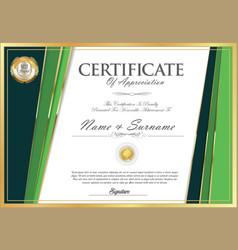 certificate retro design template 07 vector image
