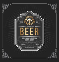 classic vintage frame for beer labels banner vector image