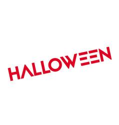 Halloween rubber stamp vector