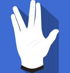 Live Long And Prosper vector image