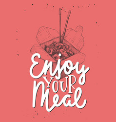 Food inspirational lettering poster with asian vector