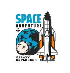 Galaxy rocket or spacecraft and space exploration vector