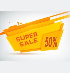 modern sale poster vector image