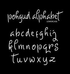 pohgud alphabet typography vector image