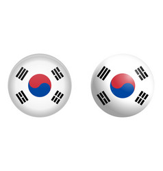 south korea flag under 3d dome button and on vector image