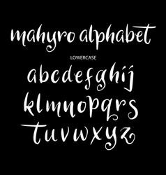 mahyro lowercase alphabet typography vector image vector image