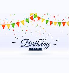 happy birthday celebration background vector image