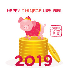 pig cartoon standing on coins chinese new year vector image