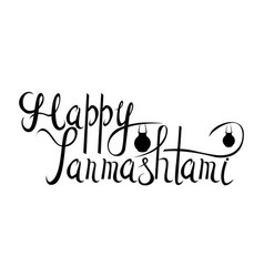 happy janmashtami indian fest vector image