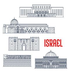 Israel travel landmarks jerusalem architecture vector