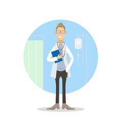 Medical banner smiling male doctor vector