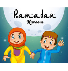 Two muslims holding hands vector