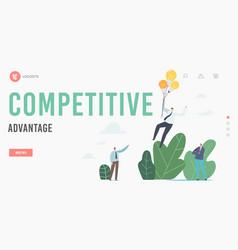 Competitive advantages landing page template vector