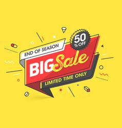 big sale banner template in flat trendy memphis vector image