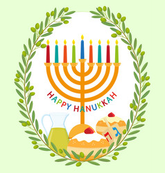 jewish holiday of hanukkah vector image