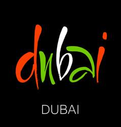 dubai lettering template vector image