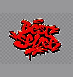 bestseller sign emblem label badgesticker vector image