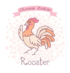 chinese zodiac - rooster vector image