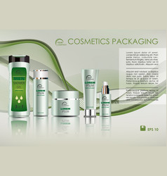 cosmetics template in green vector image