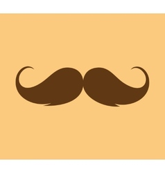 Inspirational - mustache growing vector image