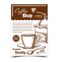 Old manual coffee grinder and cup poster vector