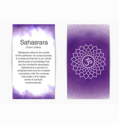 Seventh crown chakra - sahasrara vector