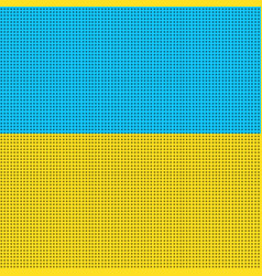 yellow blue national flag ukraine vector image