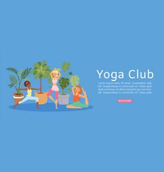yoga club banner inscription active healthy vector image