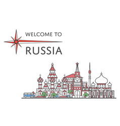 welcome to russia poster in linear style vector image