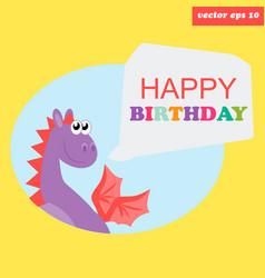hb dragon vector image vector image
