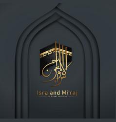 Al-isra wal miraj prophet muhammad calligraphy vector