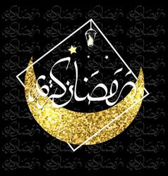 ramadan kareem greeting card arabic calligraphy vector image