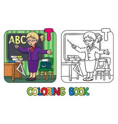 teacher coloring book profession abc alphabet t vector image