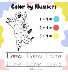 Color numbers cute llama vector
