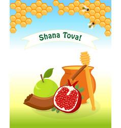 jewish new year rosh hashanah vector image