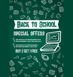 back to school sale offer chalkboard poster vector image vector image