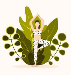 Beautiful woman posing for yoga asana vector