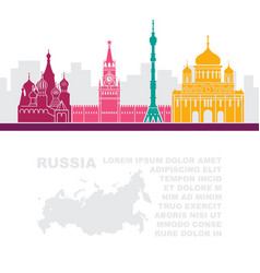 pattern leaflets with a map russia and vector image