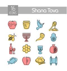 rosh hashanah shana tova jewish new year icon set vector image