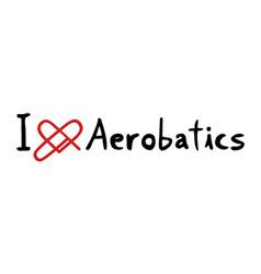 aerobatics love symbol vector image