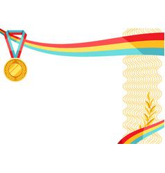 Award certificate or diploma vector