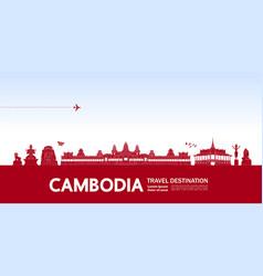 Cambodia travel destination vector