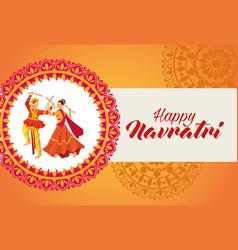 Happy navratri celebration with dancers in mandala vector