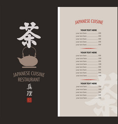 menu for japanese cuisine restaurant with teapot vector image