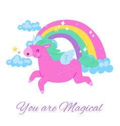 you are magical inscription on bright banner vector image